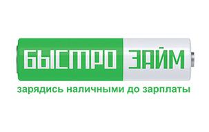 Кредит онлайн від Быстрозайм